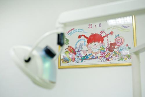 Dental 087
